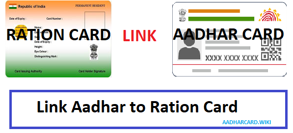 8 very Easy steps to Link Aadhar number to Ration Card