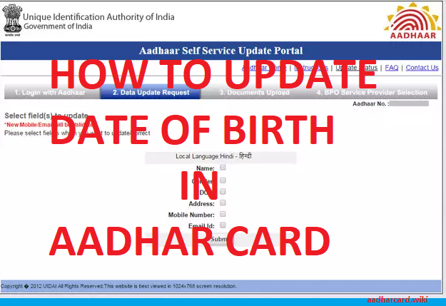 Update Date of Birth in Aadhaar